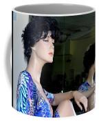 Profile Of Patrice Coffee Mug