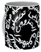 Project Coffee Mug
