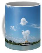 Public Park View Large Pond Coffee Mug