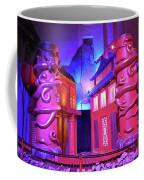 Purple Pink Fantasy Coffee Mug