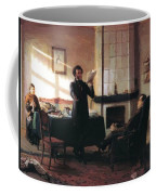 Pushkin In The Village Mihaylovskoye Coffee Mug