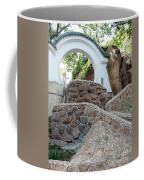 Qingdao Moon Gate Coffee Mug