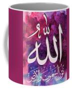 Quran 24.35 Coffee Mug