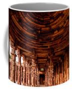 Qutub Minar Coffee Mug