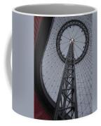 R F P Pavilion Support Ring - Spokane Washington Coffee Mug
