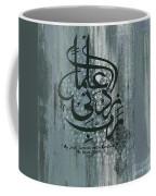 Rabi Zidni Elma 03 Coffee Mug