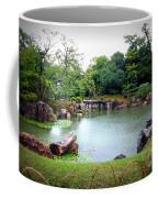 Rainy Day In Kyoto Palace Garden Coffee Mug