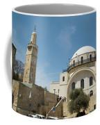 Ramban Synagogue  Coffee Mug