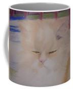 Rea Detail Coffee Mug