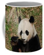 Really Great Panda Bear Chomping On A Fistful Of Bamboo Coffee Mug