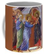 Reassuring Thomas Fragment 1311 Coffee Mug