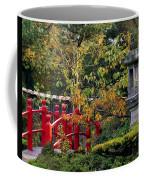 Red Bridge & Japanese Lantern, Autumn Coffee Mug