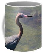 Reddish Portrait Coffee Mug