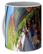 Reflection Of A Merry Go Round Coffee Mug