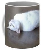 Reflective Maitri Coffee Mug