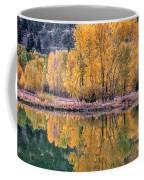 Reflecton Before Sunrise Coffee Mug
