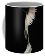 Remaginary Coffee Mug