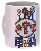 Rfb0416 Coffee Mug