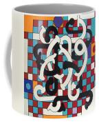 Rfb0645 Coffee Mug