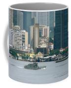 Rio De Janeiro V Coffee Mug