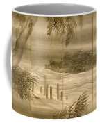 River Landscape With Fireflies  Coffee Mug
