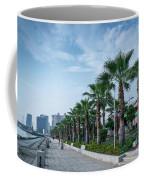 Riverside Promenade Park And Skyscrapers In Downtown Xiamen City Coffee Mug