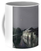 Riverside Village Coffee Mug