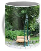 Romantic Street Lamp Coffee Mug