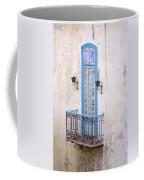 Romeo Y Julieta Juliet Coffee Mug
