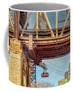 Roosevelt Tram Underneath The 59 St Bridge Coffee Mug