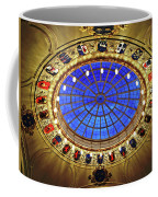 Round And Glossy Coffee Mug