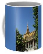 Royal Palace 03 Coffee Mug