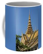 Royal Palace 05 Coffee Mug