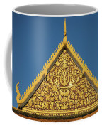 Royal Palace 12  Coffee Mug