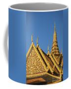 Royal Palace 14  Coffee Mug