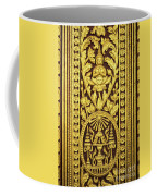 Royal Palace Gilded Door 01 Coffee Mug