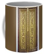 Royal Palace Gilded Doors Coffee Mug