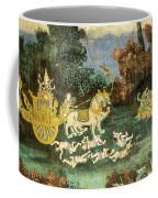 Royal Palace Ramayana 19 Coffee Mug