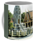 Royal Palace Shrine 02  Coffee Mug