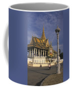 Royal Palaces Exterior Gate Coffee Mug by Richard Nowitz