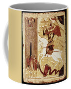 Russia: Icon Coffee Mug