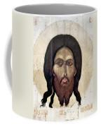 Russian Icon: The Savior Coffee Mug