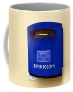 Russian Mailbox Coffee Mug