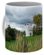 Russian Orthodox Church Coffee Mug