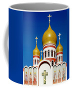 Russian Orthodox Coffee Mug