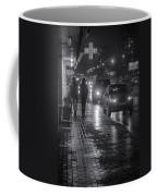 Russian Street Scene At Night 2015 Coffee Mug