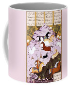 Rustam, 16th Century Coffee Mug