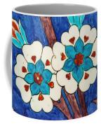 Rustem Pasha Mosque Flower Tile Coffee Mug