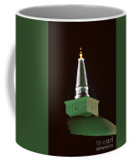 Ruwanwelisaya Pagoda Coffee Mug