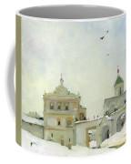 Ryazan Kremlin In Winter Coffee Mug